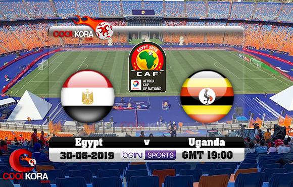 مشاهدة مباراة مصر وأوغندا اليوم 30-6-2019 علي بي أن ماكس كأس الأمم الأفريقية 2019