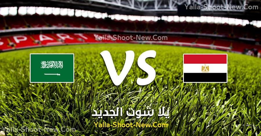 نتيجة مباراة مصر الأولمبي والسعودية الأولمبي اليوم الثلاثاء 10-09-2019 في المباراة الودية