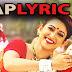 Bistirna Paarore Lyrics - Assamese Bihu Songs