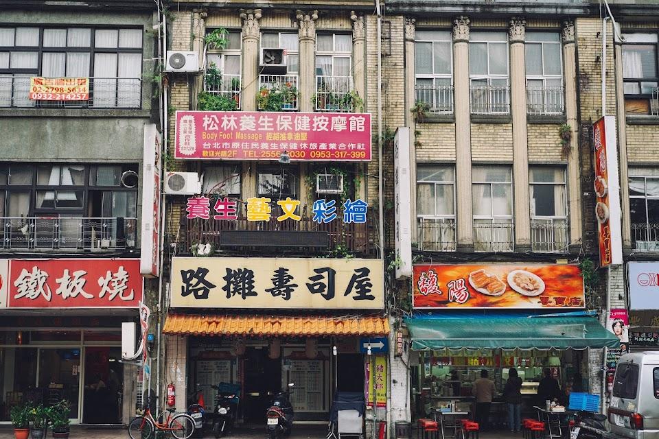 寧夏夜市(Ningxia Night Market)