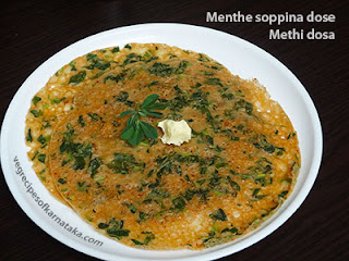 Menthe soppina dose recipe in Kannada