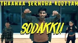 Thaanaa Serndha Koottam – Sodakku DANCE | Anirudh l Vignesh ShivN