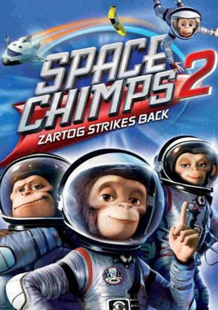 Space Chimps 2 Zartog Strikes Back 2010 BRRip 450MB Hindi Dual Audio 720p Watch Online Full Movie Download bolly4u