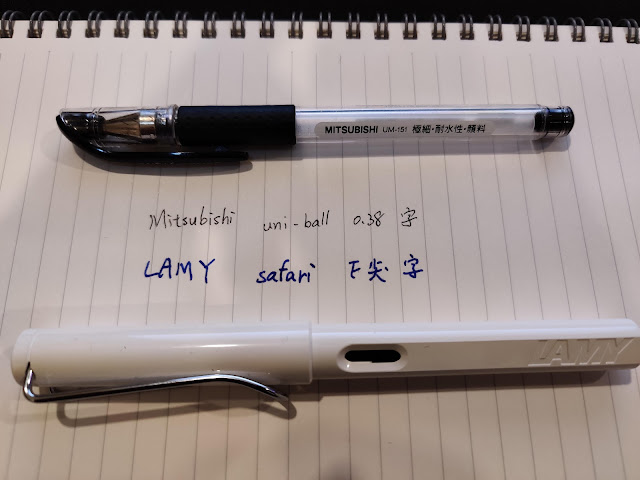 LAMY SAFARI F vs Mitsubishi uni-ball 0.38