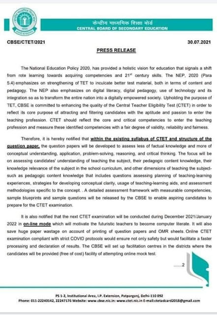 CBSE New Guideline For CTET 2021 According To NEP 2020
