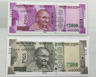 Images of Rs.500 and Rs. 2000 notes