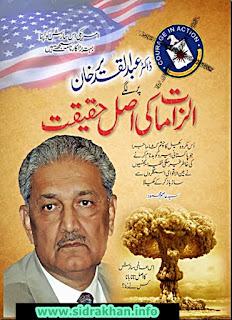 Dr. A Q Khan per lagy ilzamat