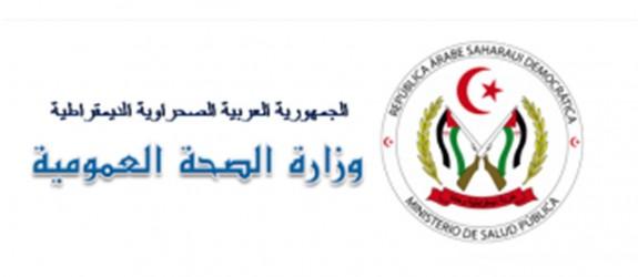 وزارة الصحة العمومية تعلن عن أجندة عمل البعثات الطبية الأجنبية القادمة في الأشهر المقبلة إلى مخيمات اللاجئين