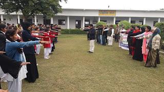 Jaunpur  महाविद्यालय में चला स्वच्छता अभियान, दिलाई शपथ