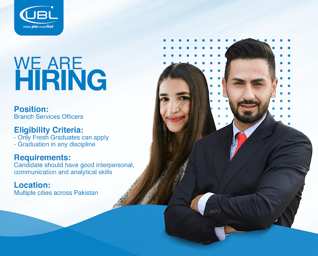 UBL Branch Service Officer - BSO Jobs July 2019 : Vacancies