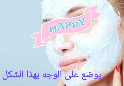 وصفة النشاء لتبييض الوجه