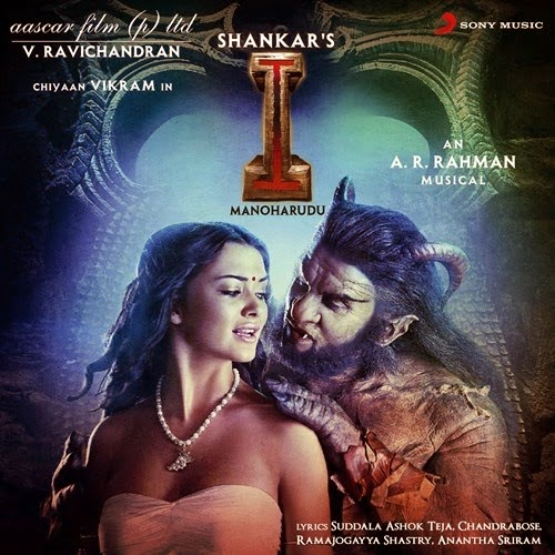 south mp3 song download