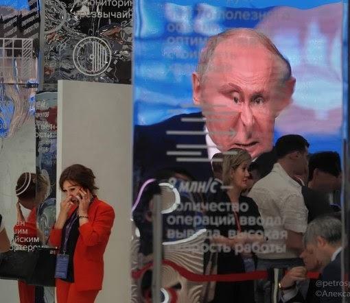 Международный экономический форум в Петербурге. Фото: Александр Петросян