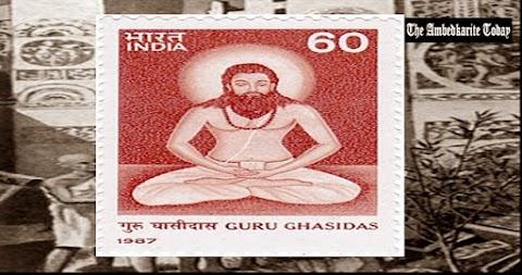 Guru Ghasidas | Biography & Life History Of GHASIDAS | Dalit History