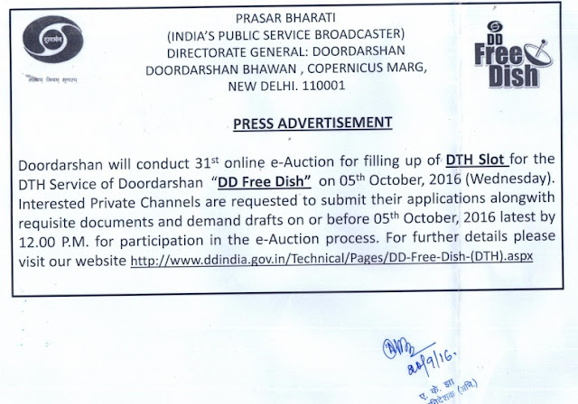 DD Freedish announced 31st E-auction for Vacant DTH Slots