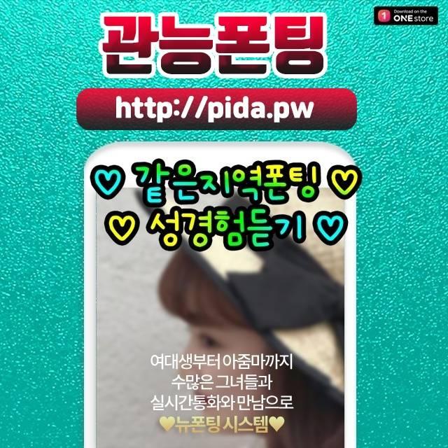 김해여객터미널역스파