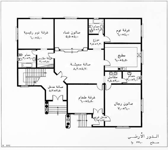 خرائط منازل التصميم العاشر