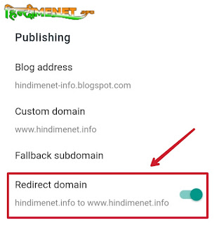 Blogger Me Custom Domain Kaise Add Kare?