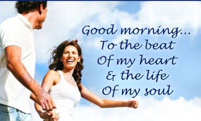 Romantic good morning images for girlfriend - GM to my heart beat