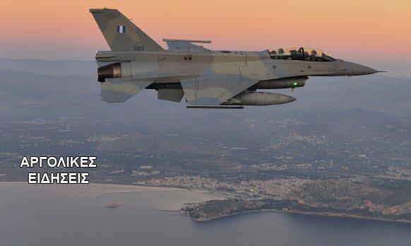Παρέλαση 25ης Μαρτίου: Ο ελληνικός ουρανός θα γεμίσει με πολεμικά αεροπλάνα
