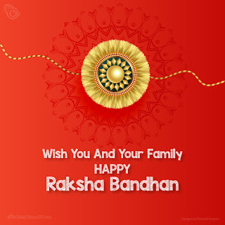 Happy Raksha Bandhan 2019 Wishes, Happy Raksha Bandhan Wishes