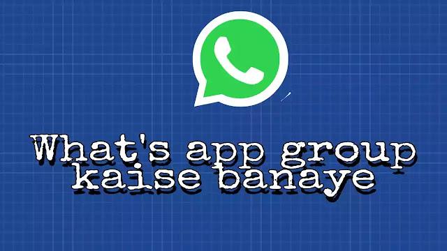 What's app par khud ka group kaise banaye ? Full jankari 2019-Tec India Sandeep.