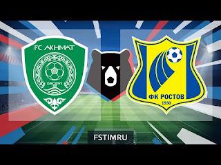 Ахмат – Ростов смотреть онлайн бесплатно 26 мая  2019 прямая трансляция в 14:00 МСК.