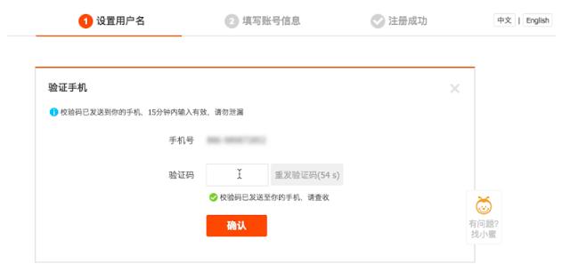 Cara menggunakan jasa Ask Someone to pay di 1688.com - Bantu bayar/ topup Alipay