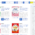史上最多免費學日文PDF電子書限時下載提供總整理(電腦手機都能看)