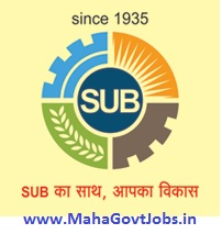Sangli Urban Co operative Bank ,Sangli Urban Co operative Bank Recruitment,Sangli Urban Co operative Bank Recruitment 2020,Sangli Urban Co operative Bank Apply Online,Sangli Urban Co operative Bank Recruitment 2020 Notification,Sangli Urban Co operative Bank Vacancy,Sangli Urban Co operative Bank Vacancy 2020,Sangli Urban Co operative Bank Jobs,Sangli Urban Co operative Bank Jobs 2020,sangliurbanbank.in,sangliurbanbank.in Recruitment 2020,Sangli Urban Co operative Bank careers,sangliurbanbank.in 2020,Government Jobs,Education,News & Politics,Local
