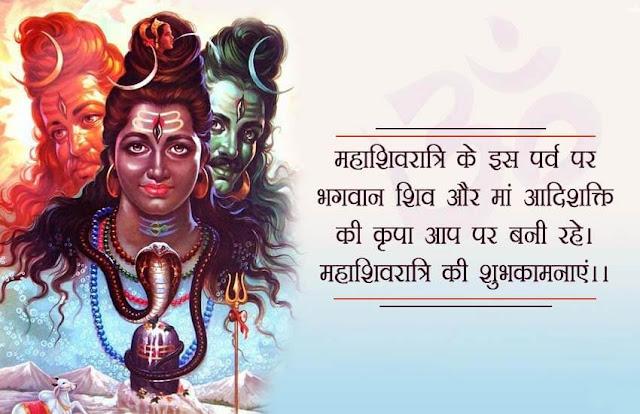 shiv parvati shayari in hindi picture, shiv shayari pic
