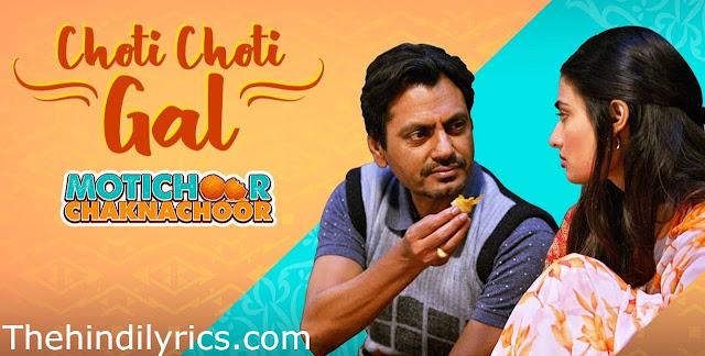 Choti Choti Gal Lyrics – Motichoor Chaknachoor (2019)