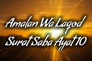Amalan wa laqod ataina dawuda merupakan sebuah rapalan yang diambil dari Surat Saba ayat  Amalan (Wa Laqod Ataina Dawuda) Surat Saba Ayat 10 √