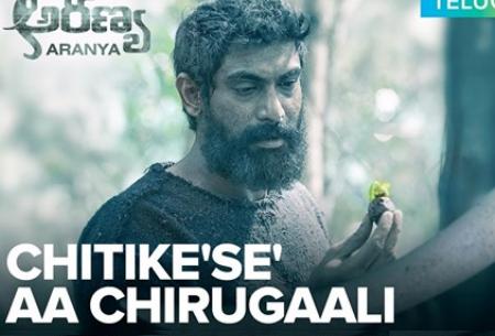 chitikese-aa-chirugaali-full-hd-video-song