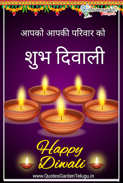 Happy-Diwali-Wishes-Message-in-Hindi-Fonts