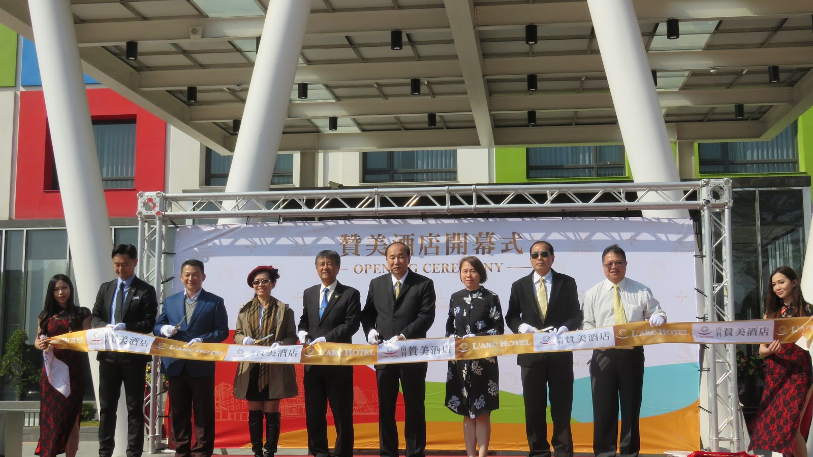 民意日報新聞網: 南科贊美酒店今隆重開幕,設備豪華,環境優雅,展現臺南特色