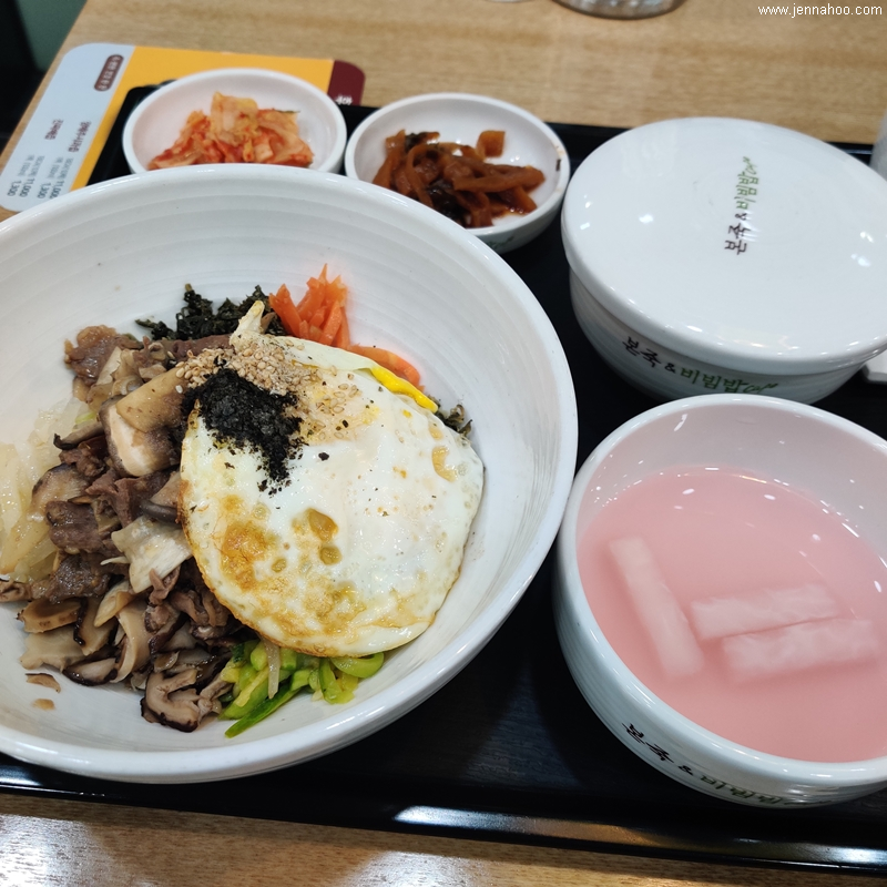 jennahoo: Toinen ja kolmas viikko vaihtarina Etelä-Koreassa