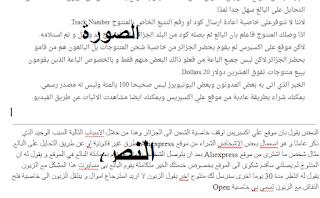 موقع تحويل الصورة الى نص للكمبيوتر  تحويل الصورة الى نص جوجل  برنامج تحويل الصورة الى نص للايفون  برنامج تحويل الصور الى word يدعم اللغة العربية