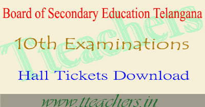 TS 10th class hall ticket 2018 download ts ssc exam hall tickets telangana