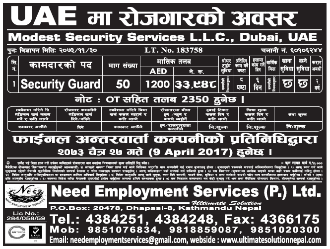 Jobs in UAE for Nepali, Salary Rs 33,948