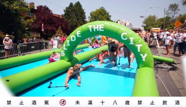 城市滑水道