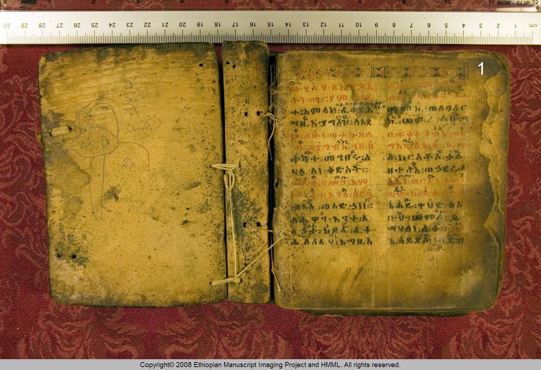 Fig. 6. Marwick Codex 17 (EMIP 00021). Courtesy of Ethiopian Manuscript Imaging Project (Portland, Oregon), Steve Delamarter, director
