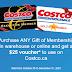 [U] Gift of Costco Membership的额外赠送内容