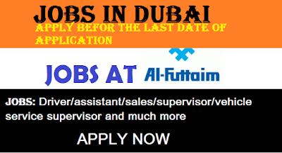 Jobs in Dubai, Career in Dubai, gulf jobs, online jobs, part-time jobs, jobs, job sites, job search sites