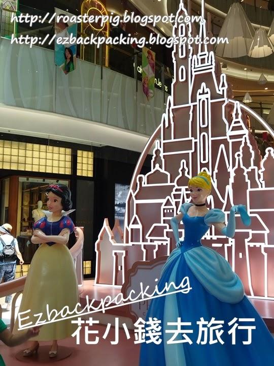 迪士尼公主巡禮