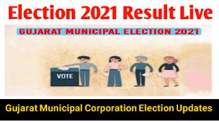 TALUKA PANCHAYAT ELECTION RESULT 2021 LIVE