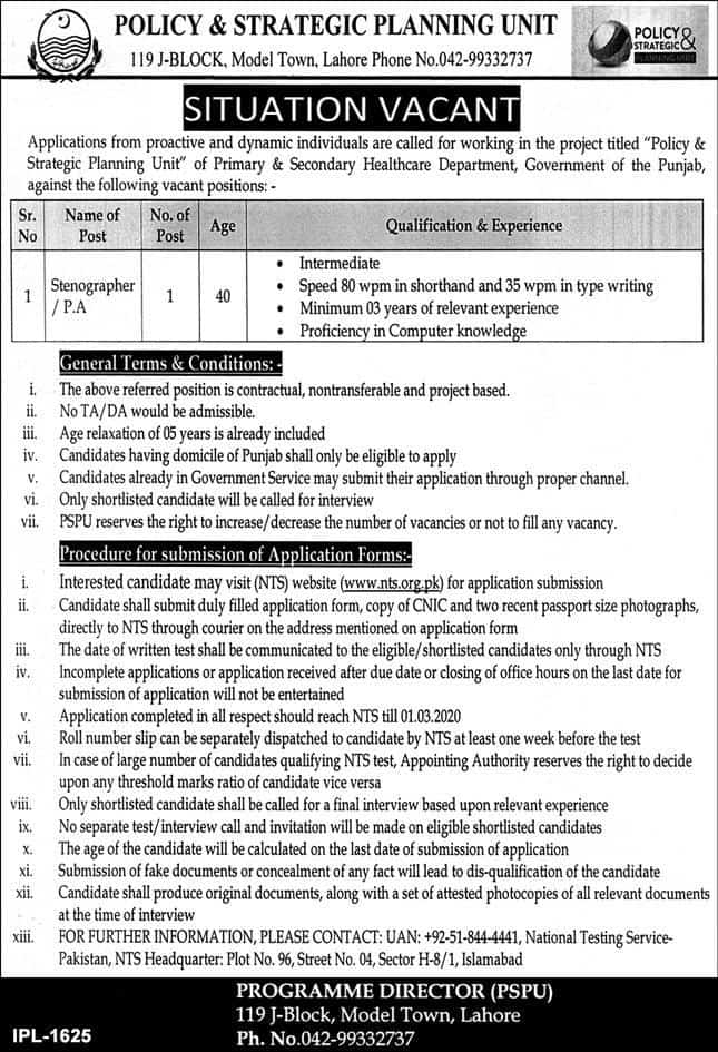 Jobs in Policy and Strategic Planning Unit latest Advertisement 2020