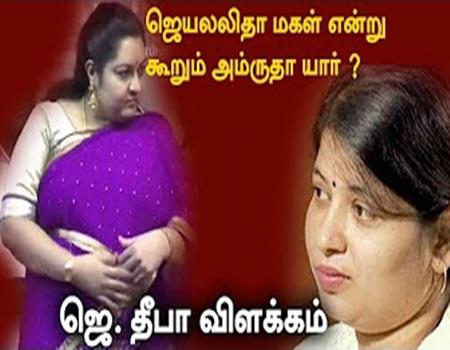 CM Jayalalitha Magal Deepa Vilakkam