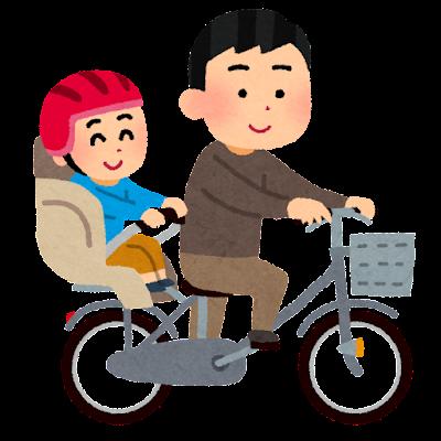 2人乗りするお父さんと子供達のイラスト