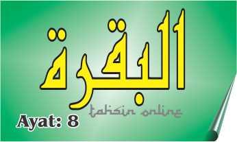 Tajwid Surat Al Baqarah Ayat 8 Lengkap Dengan Artinya
